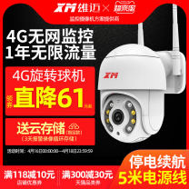 web camera 4mm XM / xiongmai colour other wide-angle 0m (excluding) - 10m (excluding) Intra city logistics delivery other