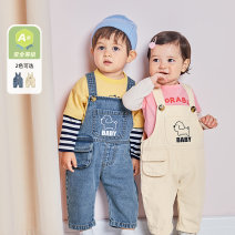 trousers Yiqi baby neutral 73#,80#,90#,100#,110#,120# Denim blue, beige spring and autumn trousers leisure time There are models in the real shooting rompers cotton Open crotch Cotton 100% B111KZ036 Class A 6 months, 9 months, 18 months, 2 years, 3 years