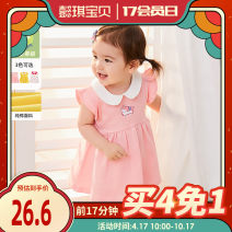 Dress It's yellow, pink and white with strawberry on it female Yiqi baby 73#,80#,90#,100#,110# Cotton 100% summer princess Short sleeve Solid color cotton Lotus leaf edge YB12QZ001 Class A 12 months, 6 months, 9 months, 18 months, 2 years, 3 years