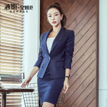 Professional dress suit S M L XL supports different sizes up and down, consult customer service Suit + skirt + sling Spring of 2019 Long sleeves LY18Q1926 loose coat Suit skirt 25-35 years old Rippling shadow Polyester 70% viscose 28% polyurethane elastic 2%
