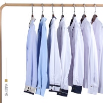 shirt Shirt 279 shirt 3101 shirt 3140 shirt 3160 shirt 3650 shirt 3705 shirt 31322 shirt 31525 shirt 31224 shirt 31496 S M L XL XXL XXXL Summer 2020 polyester fiber 31% (inclusive) - 50% (inclusive) Long sleeves commute Regular other other routine Solid color 25-29 years old Self cultivation Ol style