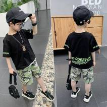 Latin bottom male 110,120,130,140,150,160 Black short sleeve + camouflage shorts [suit], white short sleeve + camouflage shorts [suit] other