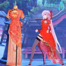 Cosplay women's wear suit goods in stock Over 14 years old Average size Dazzling Japan Vocaloid Cos clothing