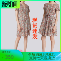 Dress Summer 2020 S,M,L,XL,2XL Middle-skirt singleton  Short sleeve Others 25-29 years old 91% (inclusive) - 95% (inclusive) cotton