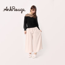 Casual pants Pink blue white Average size Winter 2016 Ninth pants Wide leg pants Natural waist Sweet routine 18-24 years old 240-05-50086 Ank Rouge