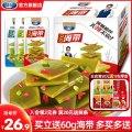 Kelp snacks Hubei province Brother Xian Chinese Mainland Hubei Xiange Food Co., Ltd packing 400g SC12342900400028 No.38, west section of Xiantao Avenue, Ganhe office, Xiantao City, Hubei Province 0728-8881888 22G sea pack Xiantao City