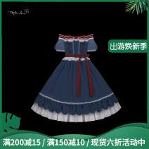 Dress Autumn 2020 S,M,L Middle-skirt singleton  Sleeveless Sweet One word collar High waist Solid color Socket A-line skirt other camisole 18-24 years old Type A Chiffon Lolita