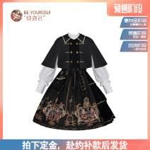 skirt Spring 2021 S,M,L The deposit for skirt is 108 yuan, the deposit for skirt is 78 yuan, the deposit for star night bow tie is 8 yuan, the deposit for star night cloak is 59 yuan, the deposit for white shirt is 49 yuan, and the deposit for black shirt is 49 yuan Short skirt Sweet Natural waist
