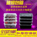 Disposable lunch box Chinese Mainland rectangle box 100 or more Plastic Self made pictures Friendship 300 sets / case