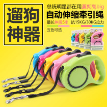 Household traction belt other Dog Scalable Blue rose red green yellow M-medium Ibuck / eback SHENG-ZIDONG