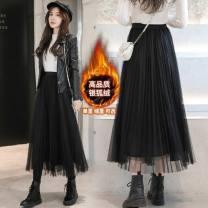 skirt Winter 2020 S suggests 70-85 Jin, m suggests 85-105 Jin, l suggests 105-120 Jin, XL suggests 120-145 Jin longuette High waist Pleated skirt Muqya / muqianya Gauze