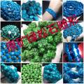 Other DIY accessories Scattered beads Natural crystal / semi-precious stones 10-19.99 yuan brand new Freshly baked Kun wing Turquoise One