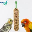 birdseed Foshan Yuhui Pet Products Co., Ltd No. G7, zhongbian Industrial Zone, Dali, Nanhai District, Foshan City, Guangdong Province China Beloved new home Snack bar
