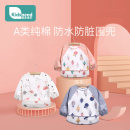 Reverse dressing yes Cartoon animation Cotton 100% Kidsneed / kosteny cotton Class A Summer of 2019 3 months 12 months 6 months 9 months 18 months 2 years 3 years 4 years 5 years 6 years Chinese Mainland