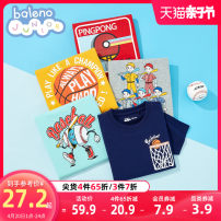 T-shirt 20E grey 90B Mint blue 24R Oriental red 91P dark purple 29y lemon yellow baleno junior 110cm 120cm 130cm 140cm 150cm 160cm male summer Short sleeve Crew neck Cartoon There are models in the real shooting nothing cotton Interesting pattern Cotton 100% Class B Sweat absorption Spring 2021