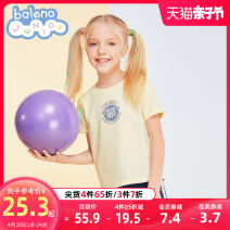 T-shirt 001w bleaching 033r light pink 038y transparent yellow baleno junior 110cm 120cm 130cm 140cm 150cm female summer Short sleeve Crew neck leisure time There are models in the real shooting nothing cotton rainbow Cotton 100% 8721201G419 Class B Sweat absorption Spring 2021 Chinese Mainland