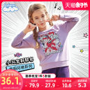 Sweater / sweater baleno junior female 110/52SLIM 110cm 120cm 130cm 140cm 150cm spring and autumn nothing leisure time Socket routine There are models in the real shooting cotton Cartoon animation Cotton 100% Class B Cotton liner Autumn 2020