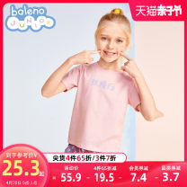 T-shirt 027b color blue 033r light pink 009p light clove baleno junior 110cm 120cm 130cm 140cm 150cm female summer Short sleeve Crew neck leisure time There are models in the real shooting nothing cotton rainbow Cotton 100% 8721201G421 Class B Sweat absorption Spring 2021 Chinese Mainland