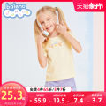 T-shirt 001w bleaching 033r light pink 038y transparent yellow baleno junior 110cm 120cm 130cm 140cm 150cm female summer Short sleeve Crew neck princess There are models in the real shooting nothing cotton rainbow Cotton 100% 8721201G423 Class B Sweat absorption Spring 2021 Chinese Mainland