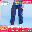 trousers baleno junior male 110cm 120cm 130cm 140cm 150cm 020e grey 036k latte 091p dark purple spring and autumn trousers leisure time Leggings Leather belt middle-waisted cotton Don't open the crotch Cotton 100% 8721113B442 Class B Spring 2021 12, 14, 4, 6, 5, 8, 7, 11, 9, 10, 13 Chinese Mainland
