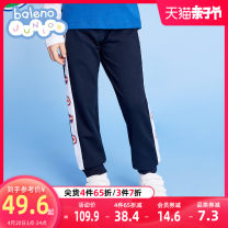 trousers baleno junior male 110cm 120cm 130cm 140cm 150cm 026E brown grey 091p dark purple 000a pure black spring and autumn trousers leisure time Leggings Leather belt middle-waisted cotton Don't open the crotch Cotton 100% 8721113B443 Class B Spring 2021 12, 14, 4, 6, 5, 8, 7, 11, 9, 10, 13