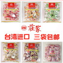 Crisp biscuit packing 420g in bags Hong Kong, Macao and Taiwan 420g Makers (Taiwan) Three hundred and sixty-five Pengjiajin Taichang Food Co., Ltd See packaging See packaging 300g salted wheat, sesame seed, black seaweed, peanut Cool and dry place Taiwan Province
