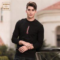 Sweater Fashion City Edenbo / Edenburg black 165/M,170/L,175/XL,180/XXL,185/XXXL,190/XXXXL,195/XXXXXL,200/XXXXXXL other Socket 24CYW749 nylon Fashion City