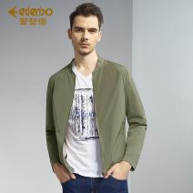 Jacket Edenbo / Edenburg Business gentleman thin standard Other leisure spring Other 100% Long sleeves Wear out Baseball collar Business Casual youth routine Zipper placket Rib hem Loose cuff Solid color Zipper bag nylon More than 95%