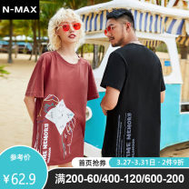 T-shirt Youth fashion Black red black (pre-sale) red (pre-sale) routine XL 2XL 3XL 4XL 5XL 6XL N-MAX Short sleeve Crew neck easy Other leisure summer ANT118 Cotton 100% Large size routine Cotton wool Summer 2020 other cotton game other Fashion brand Pure e-commerce (online only) More than 95%