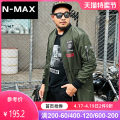 Jacket N-MAX Youth fashion Army Green Black XL 2XL 3XL 4XL 5XL 6XL routine easy Other leisure winter 7NW190 Polyamide fiber (nylon) 100% Long sleeves Wear out Baseball collar tide Large size routine Zipper placket Cloth hem Closing sleeve other Imitation fabric Winter 2017 More than two bags) other