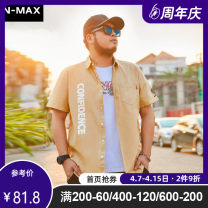 shirt Youth fashion N-MAX XL 2XL 3XL 4XL 5XL 6XL khaki routine square neck Short sleeve easy Other leisure summer Large size Cotton 100% tide 2019 Letters / numbers / characters Summer of 2019 other cotton printing Pure e-commerce (online only) More than 95%