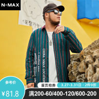 shirt Youth fashion N-MAX XL 2XL 3XL 4XL 5XL 6XL green routine Pointed collar (regular) Long sleeves easy Other leisure autumn Large size Cotton 100% tide 2019 stripe Autumn of 2019 other cotton other Pure e-commerce (online only) More than 95%