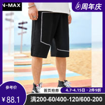 Casual pants N-MAX Youth fashion Black [spot] black [pre-sale] XL 2XL 3XL 4XL 5XL 6XL routine Pant Other leisure easy No bullet summer Basic public Straight cylinder Cotton 100% Haren pants other cotton Summer 2020 Pure e-commerce (online only) More than 95%