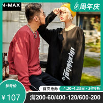 Sweater Youth fashion N-MAX Red and black XL 2XL 3XL 4XL 5XL 6XL other Socket routine Crew neck spring easy leisure time Large size tide routine ANA006 Fleece  Cotton 86.7% polyester 13.3% cotton printing Spring 2020 80% (inclusive) - 89% (inclusive) Pure e-commerce (online only) Other styles