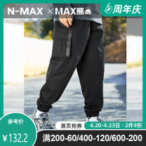Casual pants N-MAX Youth fashion Black [spot] green [spot] black [pre-sale] green [pre-sale] XL 2XL 3XL 4XL 5XL 6XL routine trousers Other leisure easy Micro bomb BNK002 spring Large size tide middle-waisted Little feet Cotton 100% other other Spring 2021