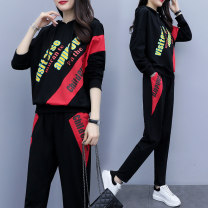 Women's large Autumn of 2019 707 # black letter bar, 101 @ black stripe M, l, XL, XXL, 3XL, 4XL Two piece set commute easy moderate Socket Long sleeves letter Korean version Crew neck routine printing and dyeing routine pocket 96% and above trousers