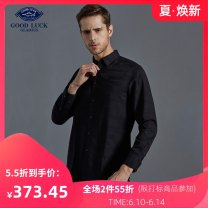 shirt youth Business Casual 2019 Solid color Summer of 2019 other Same model in shopping malls (both online and offline) routine Other leisure square neck Fashion City easy Long sleeve Good luck gladius autumn F281301 S/46 M/48 L/50 XL/52 XXL/54 XXXL/56 Ink black