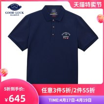 T-shirt Business gentleman Dark blue routine S/46 M/48 L/50 XL/52 XXL/54 XXXL/56 Good luck gladius Short sleeve Lapel standard Other leisure summer youth routine Business Casual Summer 2020 Solid color cotton Same model in shopping mall (sold online and offline) 50% (inclusive) - 69% (inclusive)