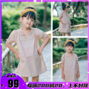 Dress Apricot female Other / other 3(100),4(110),6(120),8(130),10(140),12(150),14(155) Cotton 100% summer cotton A-line skirt