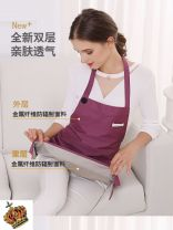 Radiation protection apron 41E9E407 Double protection] grey metal fiber + 100% silver, double protection] purple metal fiber + 100% silver, double protection] pink metal fiber + 100% silver 41E9E407 Other / other Surface: metal blended fiber; liner: silver fiber Average size Four seasons