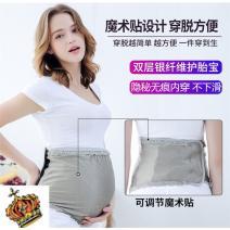 Radiation proof belly bag / tire protector Mikson L,XL,XXL B57DE707 Four seasons Silver fiber B57DE707