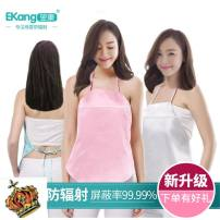 Radiation proof belly bag / tire protector Ekang / Yikang Other sizes