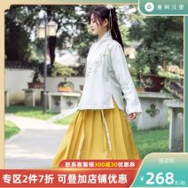National costume / stage costume Summer of 2019 This white straight collar jacket is available in stock, and the one-piece pleated skirt in ginger is available in stock 155 160 165 170 HFAY2464 Return to the Han and Tang Dynasties 18-25 years old Other 100%