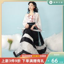 Hanfu 96% and above Spring 2021 Black horse face skirt white vertical collar half sleeve with maple red print main waist polyester fiber
