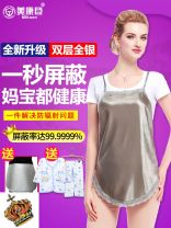 Radiation proof belly bag / tire protector Other / other Average size 7283E7070 Four seasons Silver fiber 7283E7070