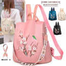 Backpack oxford Ilano brand new in zipper leisure time Three Japan and South Korea hard youth no Soft handle Plants and flowers nothing female Water splashing prevention inside pocket with a zipper polyester fiber Embroidery no 13 inches Three dimensional bag
