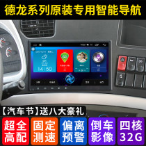 DVD navigation Promotion 10 inches and above Capacitive screen 1024x600 Kay Lide Baidu Map High German four core GPS satellite positioning system 1GB Android system 32GB Calderon m3000 FM radio support WIFI support video playback Bluetooth support audio playback Without DVD player