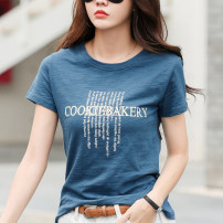 T-shirt S,M,L,XL,2XL,3XL Summer 2021 Short sleeve Crew neck easy Regular routine commute cotton 96% and above Korean version originality letter Gorodi Amar printing