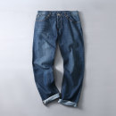 Jeans Max Coopy other B0741-X232 trousers Other leisure Cotton 92% polyurethane elastic fiber (spandex) 8% autumn Straight foot Button EU: 30 (waist 2.37 feet), EU: 31 (waist 2.42 feet), EU: 32 (waist 2.5 feet), EU: 33 (waist 2.6 feet), EU: 34 (waist 2.7 feet), EU: 36 (waist 2.83 feet)