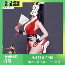 Cosplay women's wear suit goods in stock Over 14 years old Clothing + headdress (send boxer), fan, clothing + headdress (send thong), wig game 50. M, s, XL, one size fits all Shuaichen workshop Chinese Mainland Antique, lovely, harmonious, maid, otaku, campus Glory of Kings Shuaichen workshop